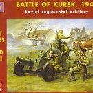 ICM 35131, Battle of Kursk, 1943, Soviet regimental artillery.